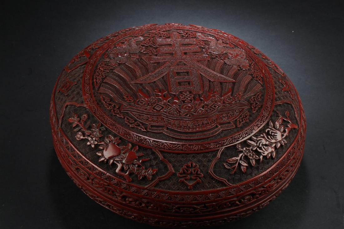 Chinese Cinnabar Lacquer Round Container
