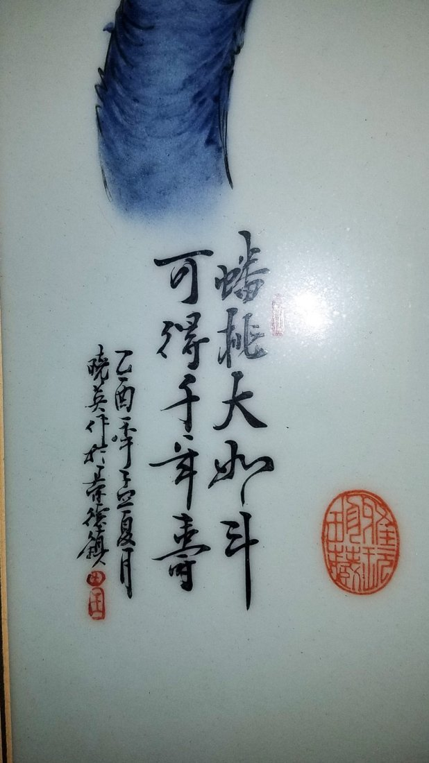 Chinese Framed Porcelain Painting - 2
