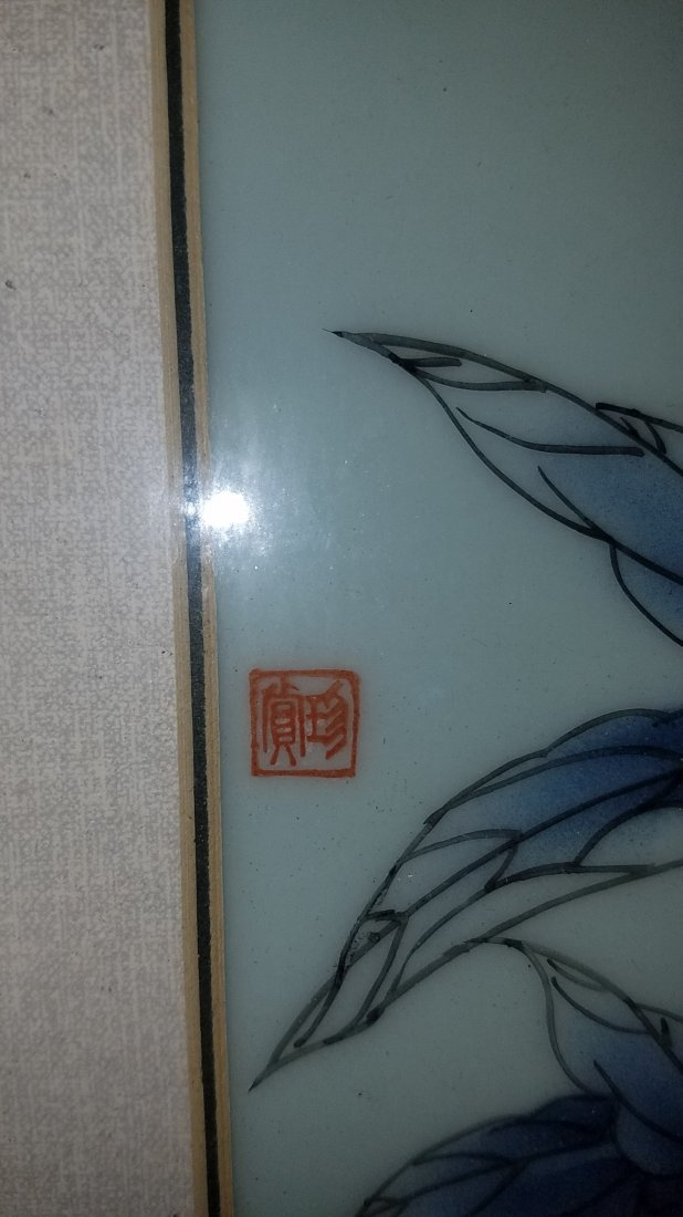 Chinese Framed Porcelain Painting - 4