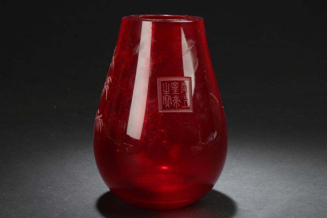 Antique Chinese Peking Glass Vase - 3
