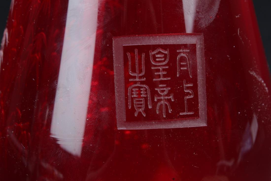 Antique Chinese Peking Glass Vase - 4
