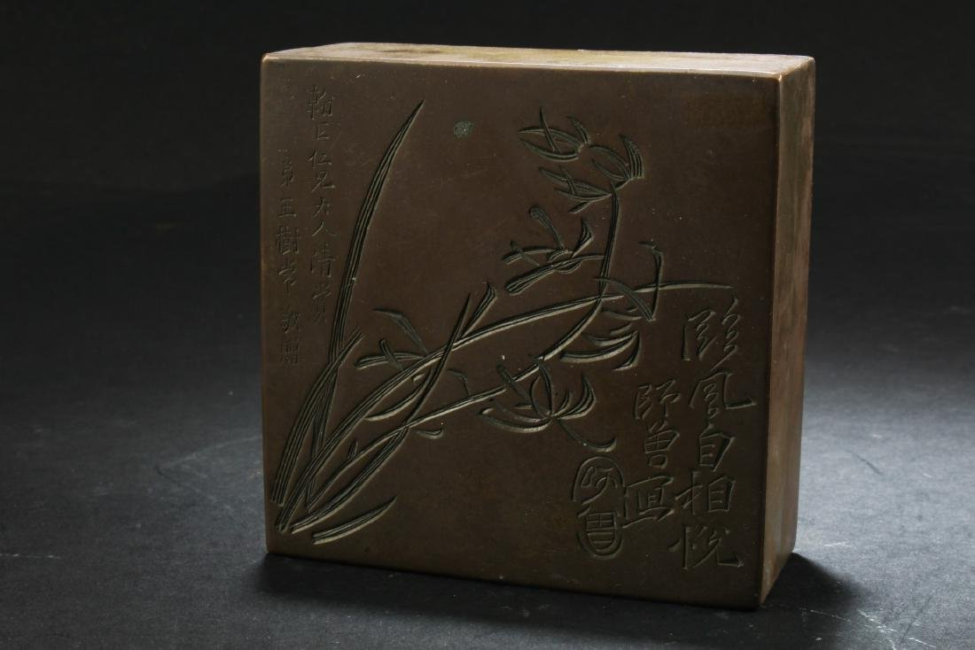 Chinese Bronze Ink Powder Box