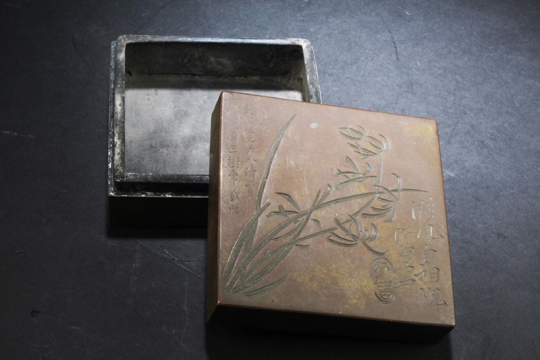 Chinese Bronze Ink Powder Box - 2
