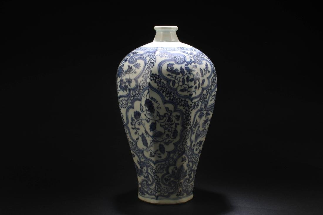Chinese Blue & White Porcelain Vase - 2
