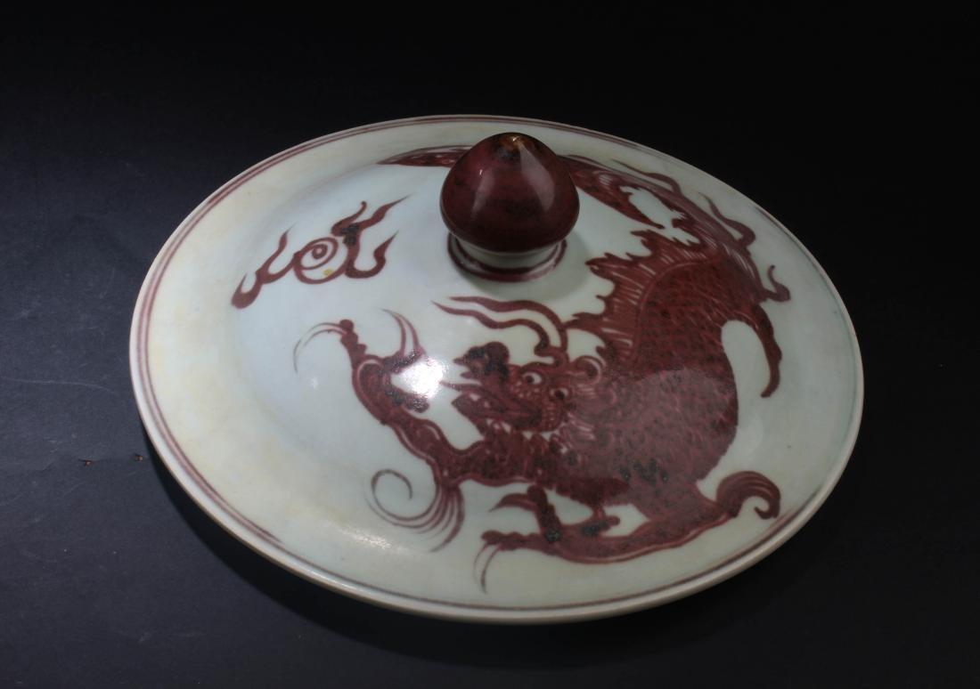 Chinese Blue & White Porcelain Jar - 6