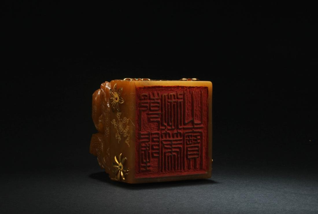 Chinese Square Soapstone Seal - 4