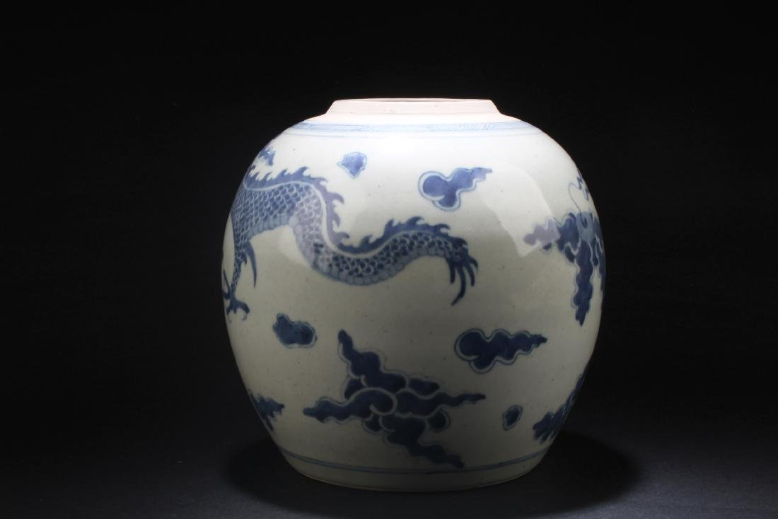 Chinese Blue & White Porcelain Jar - 2