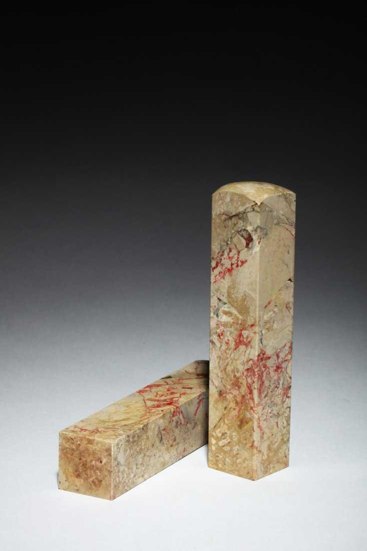 A Pair of Chinese Chickenblood Soapstone Seals