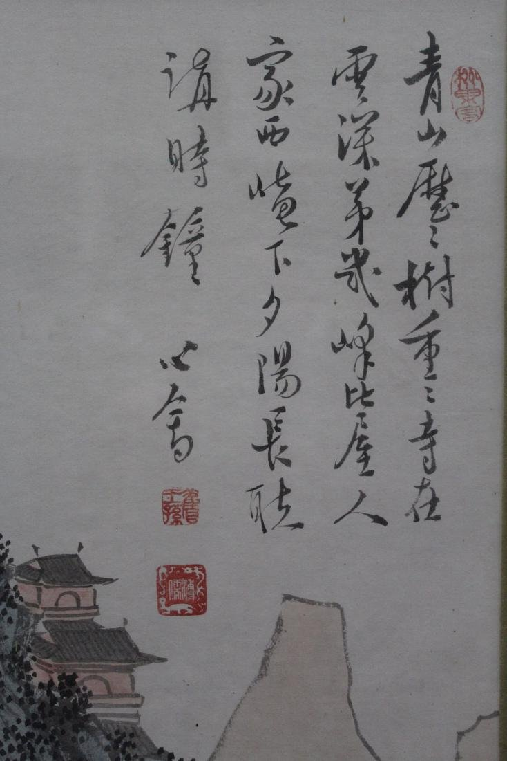 A Chinese Framed Painting - 5