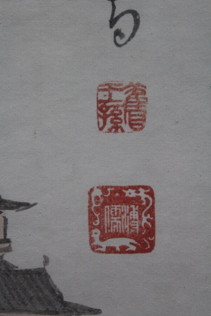 A Chinese Framed Painting - 6