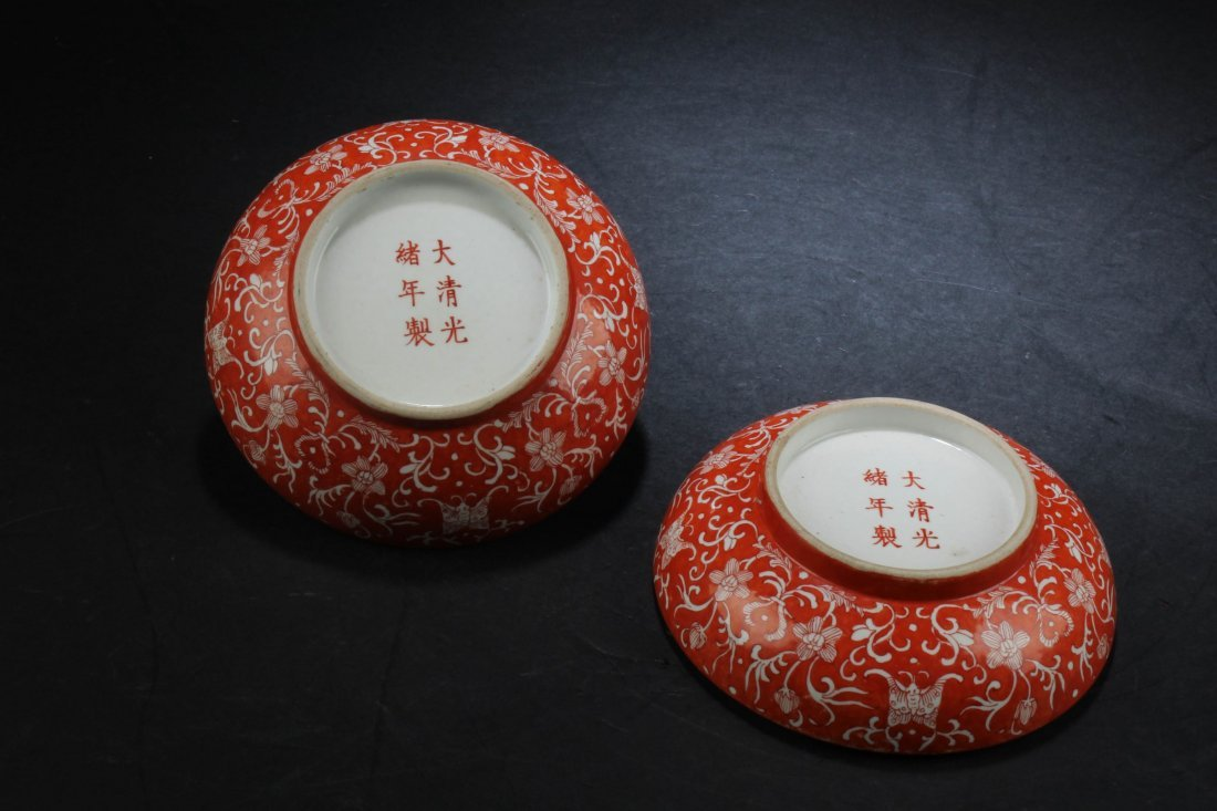 A Pair of Chinese Porcelain Round Containers - 5