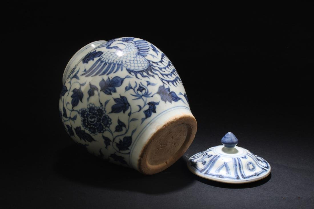 Chinese Blue & White porcelain Jar - 4