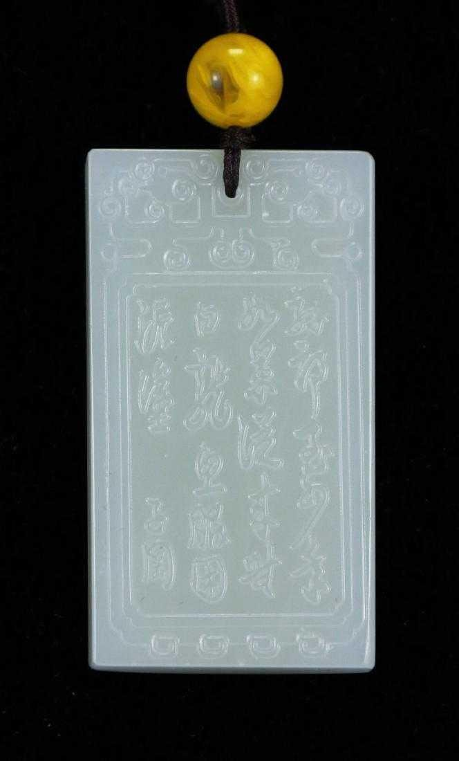 A Chinese White Jade Carved Pendant - 3
