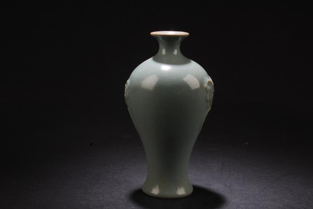 Chinese Meiping Vase - 2