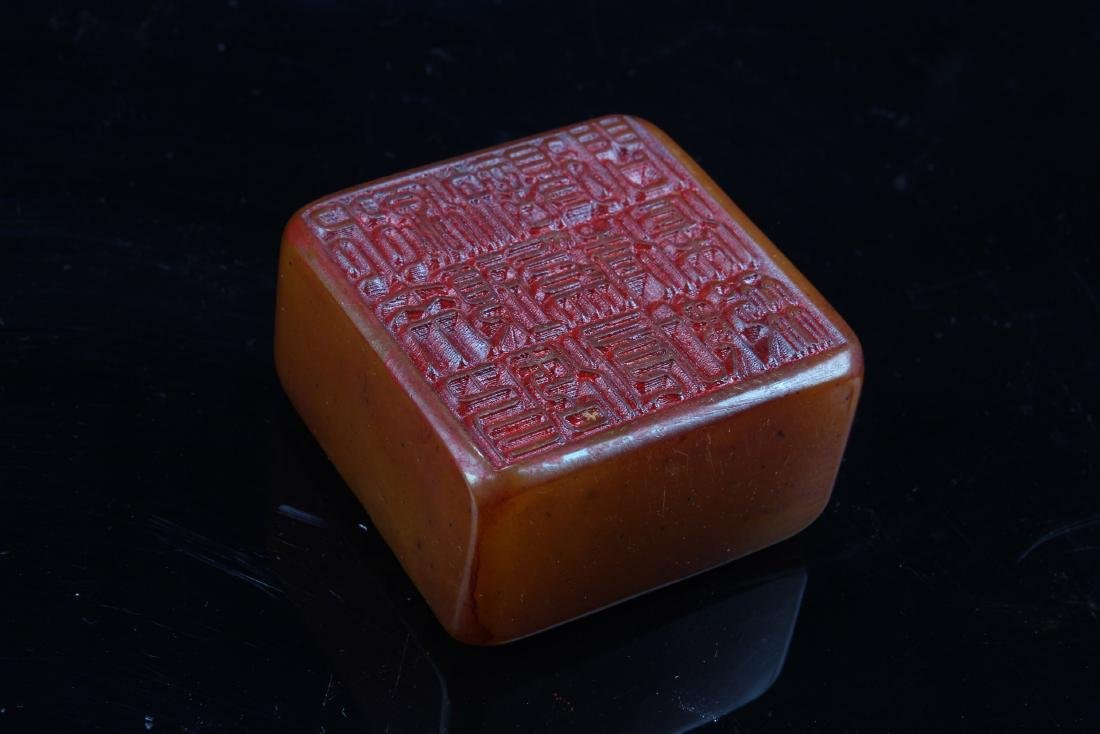 Chinese Soapstone Square-shaped Seal