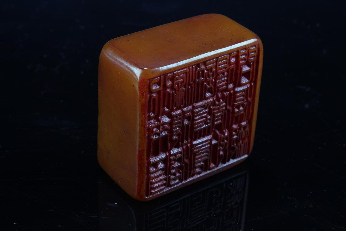 Chinese Soapstone Square-shaped Seal - 4