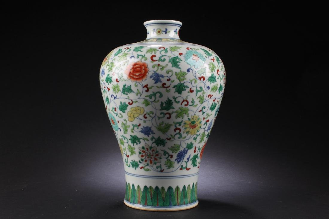 Chinese Porcelain Meiping Vase - 5