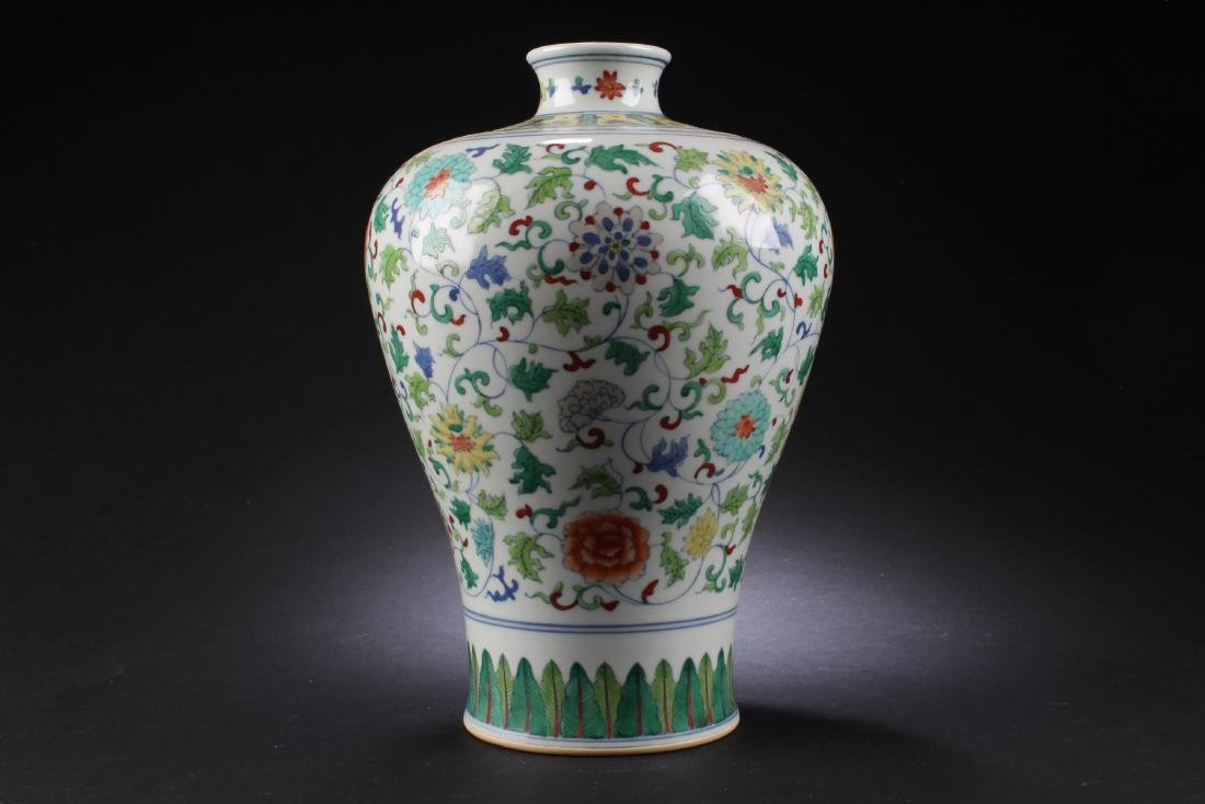 Chinese Porcelain Meiping Vase - 6