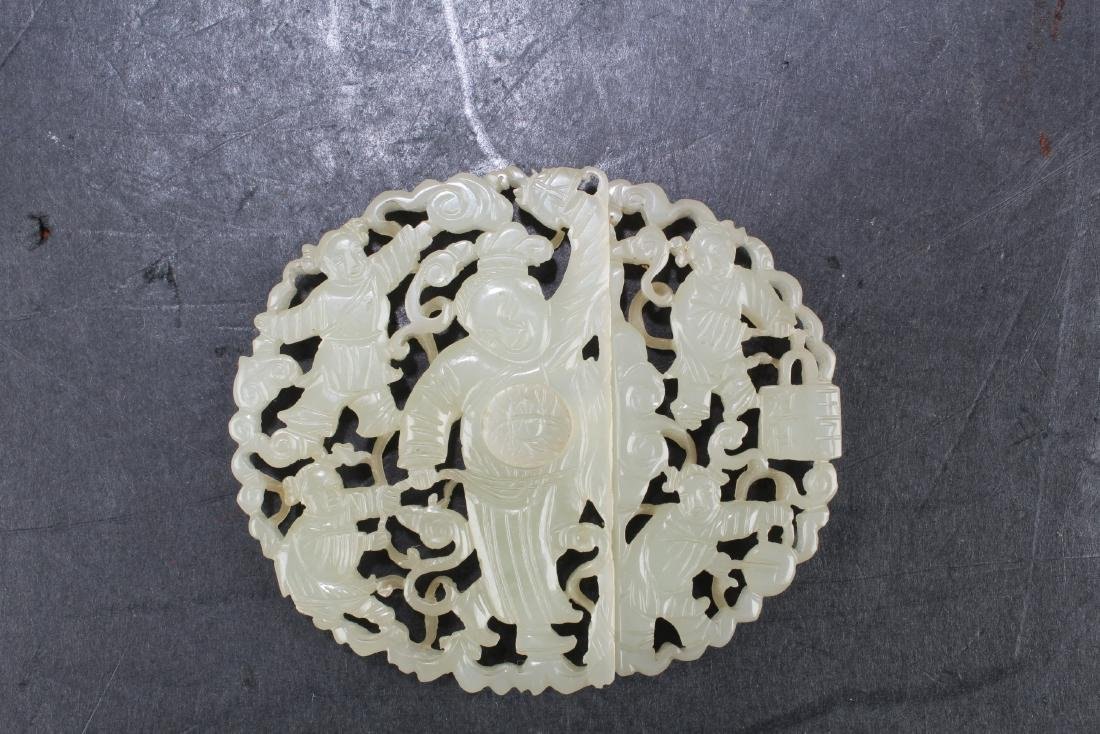 Chinese Jade Belt Buckle - 3