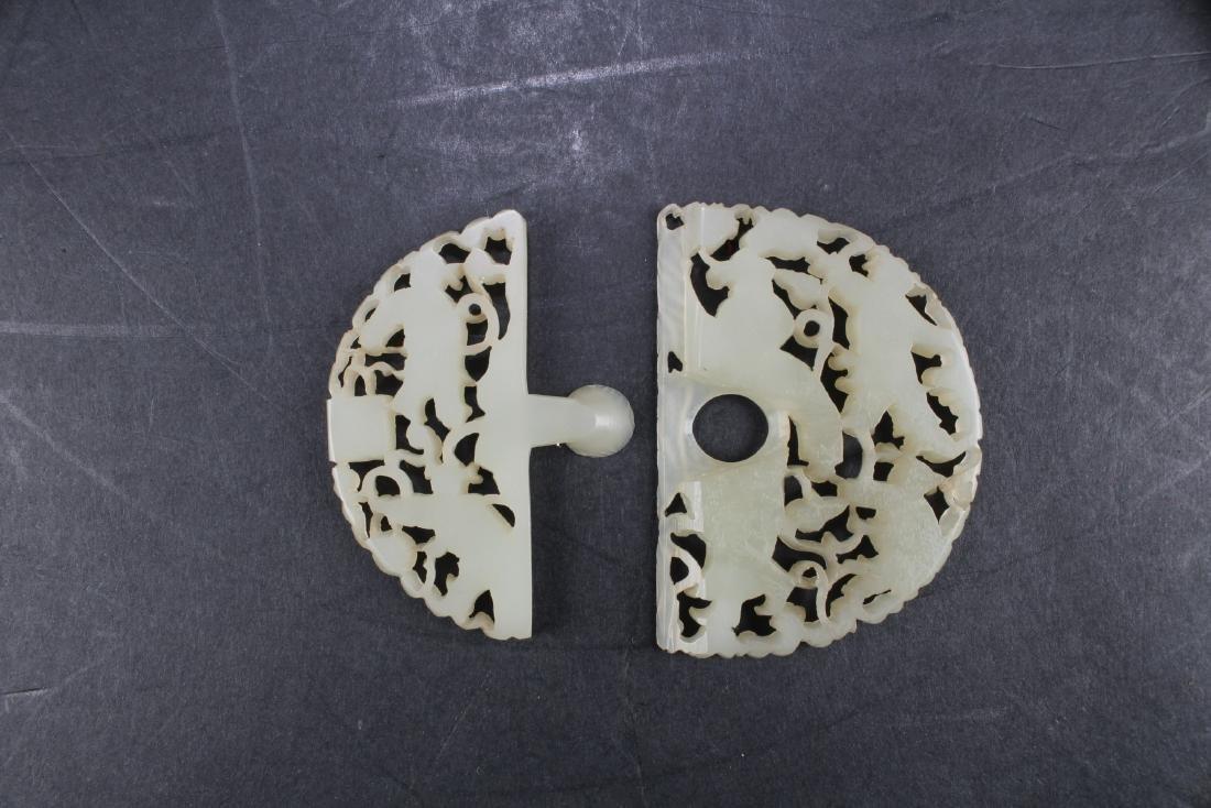 Chinese Jade Belt Buckle - 5