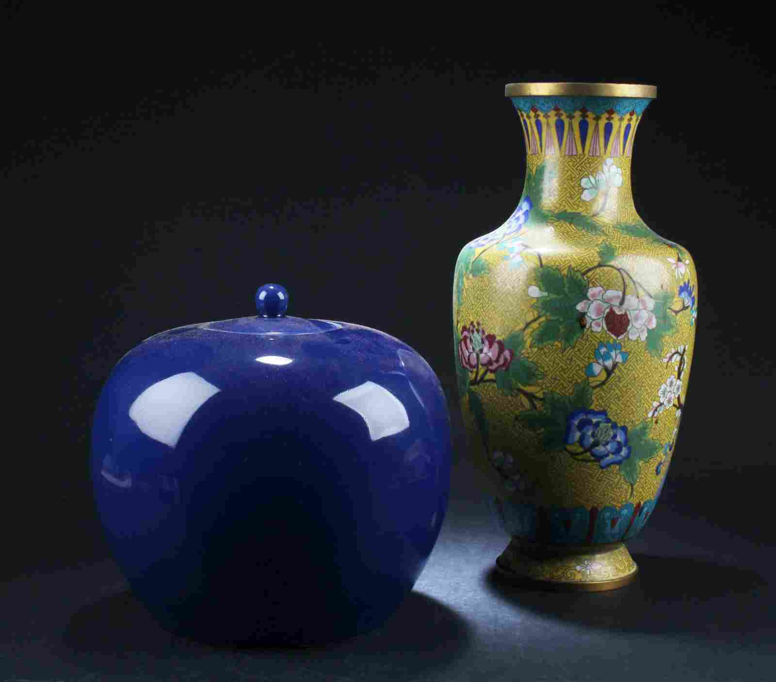A Group of Two Antique Chinese Porcelain Vase & one