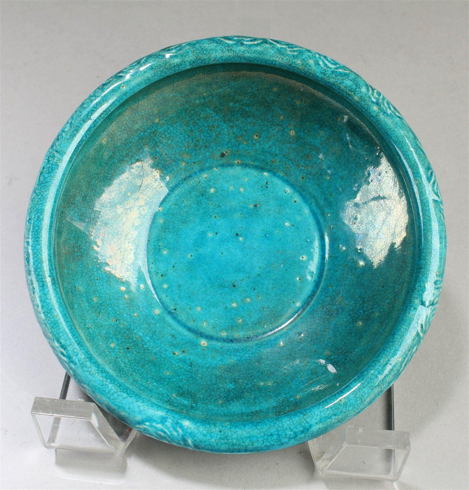Chinese Porcelain Ink Wash