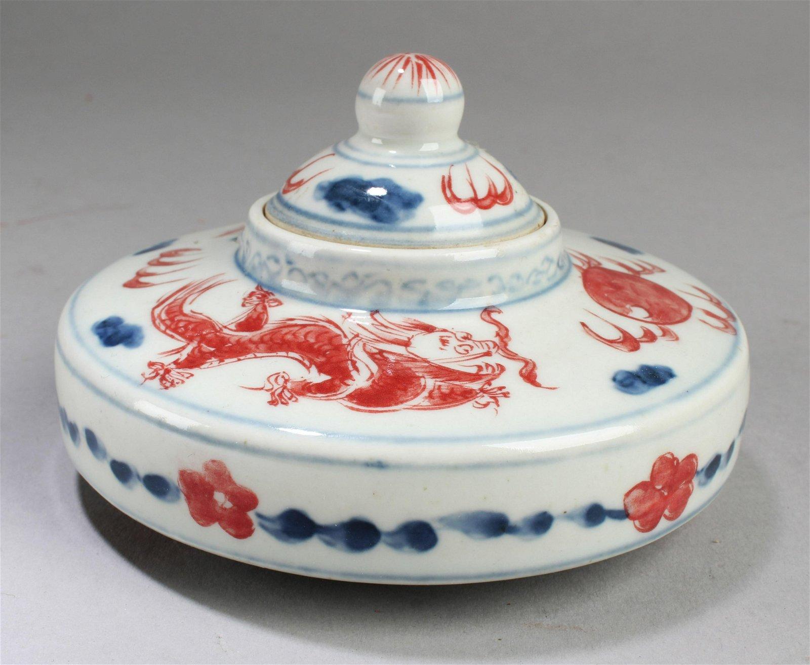 Chinese Porcelain Ink Holder