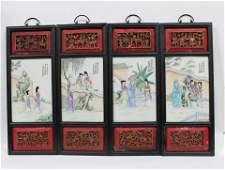 A Set of Four Hardwood Porcelain Plaque