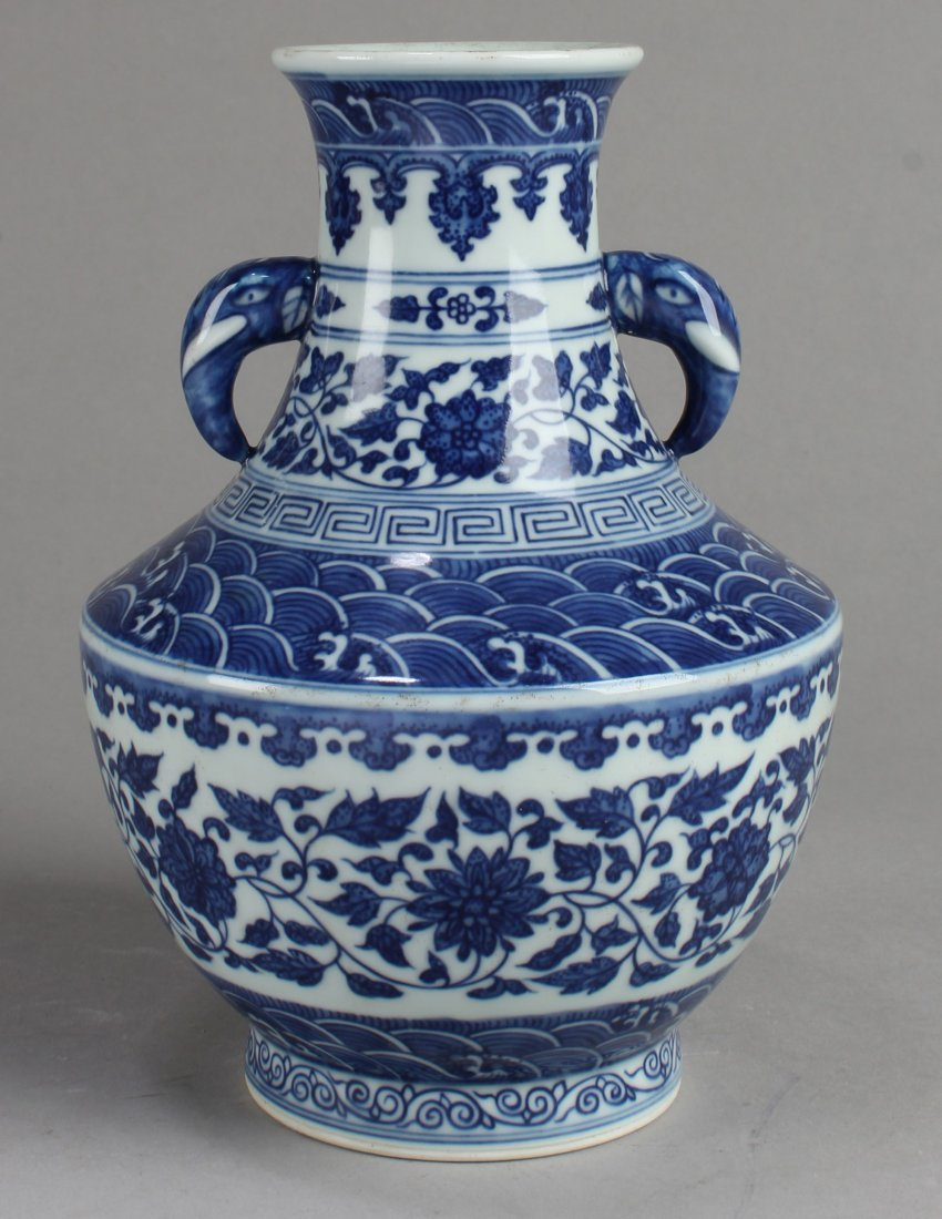 Chinese Blue & White Porcelain Vase with Twin Handles