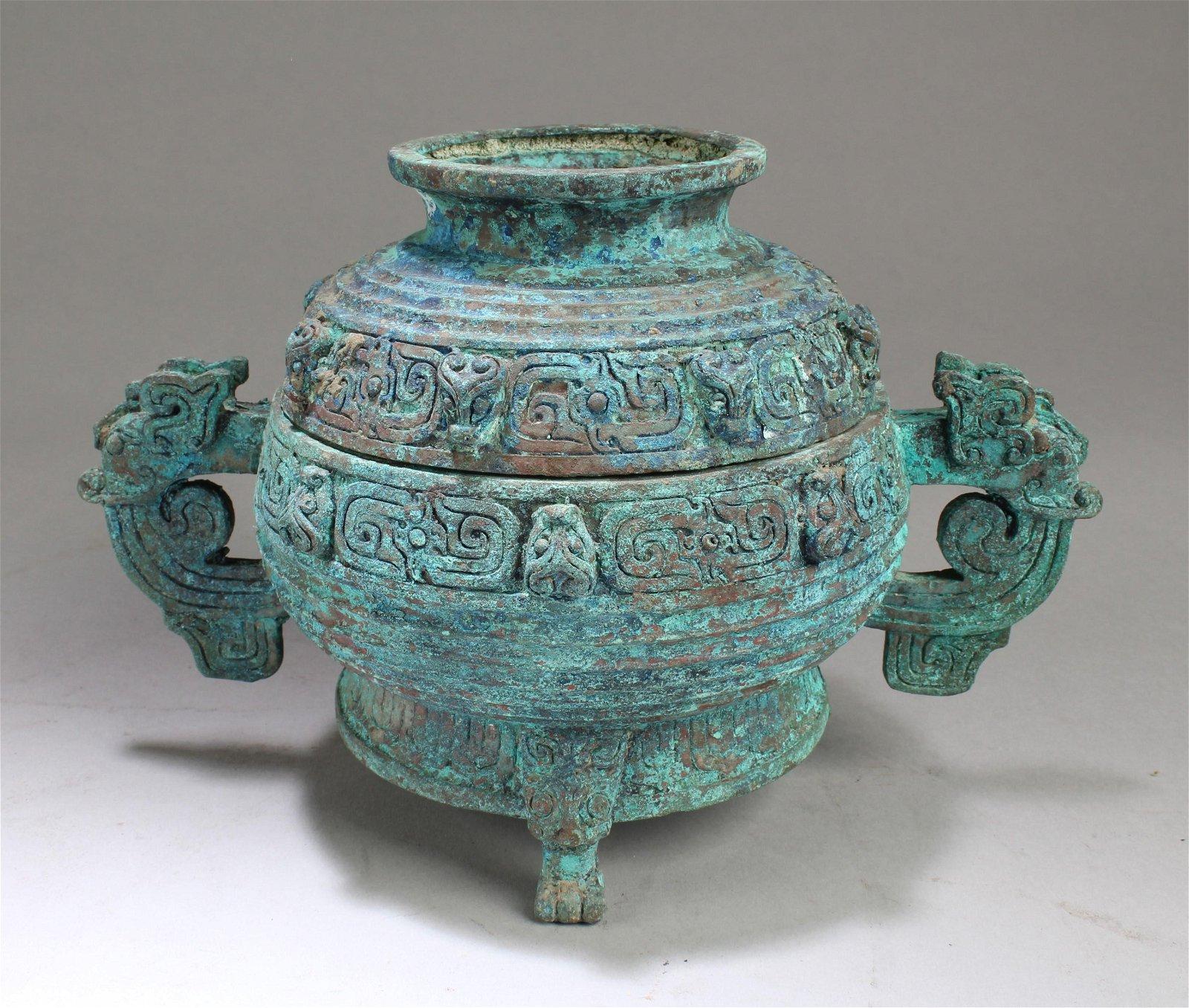 Antique Chinese Bronze Food Jar