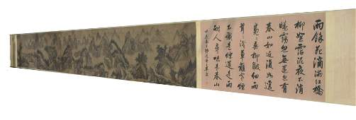 Chinese Long Scroll Painting