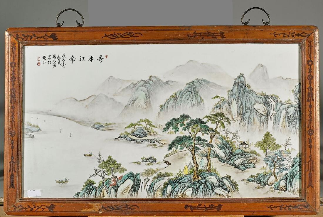 A Framed Chinese Enamel Porcelain Plaque