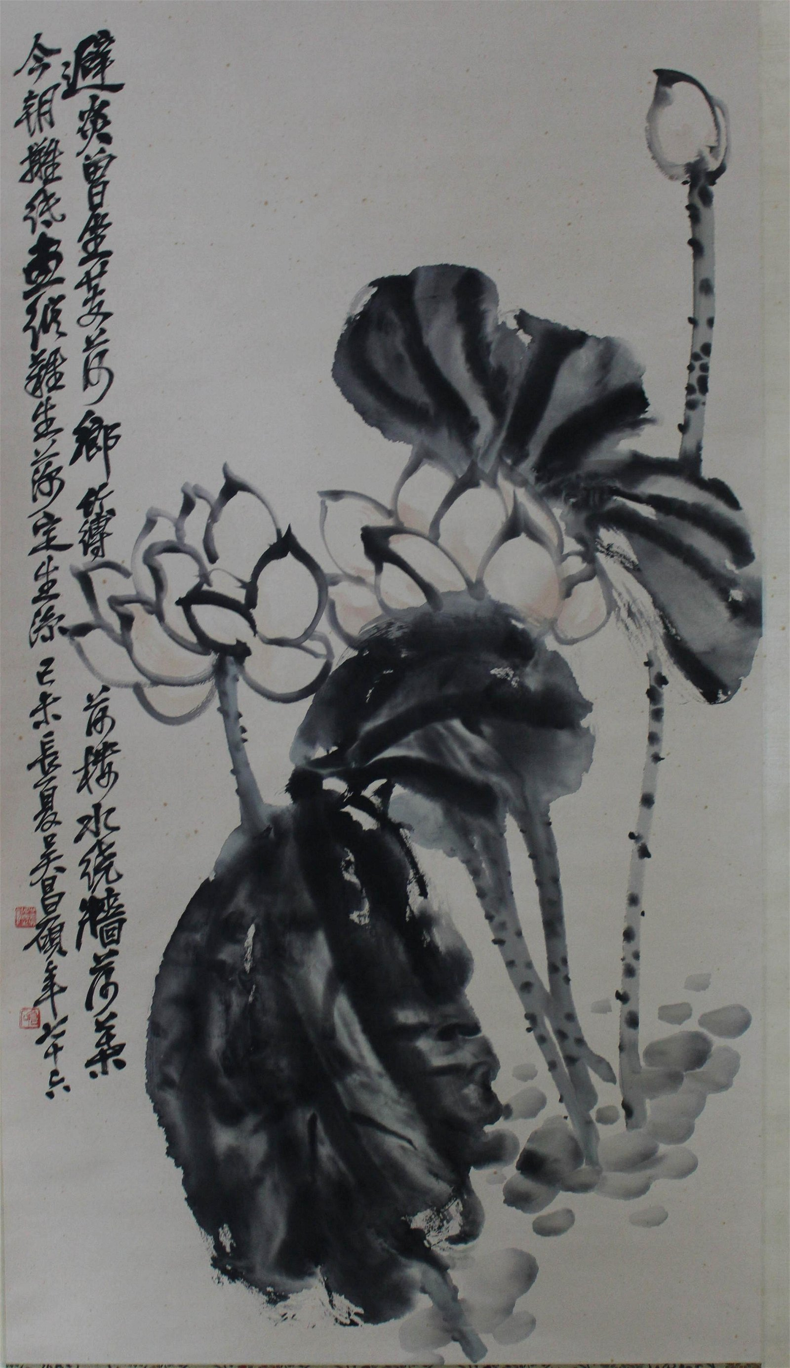 Chinese Hanging Scroll Painting