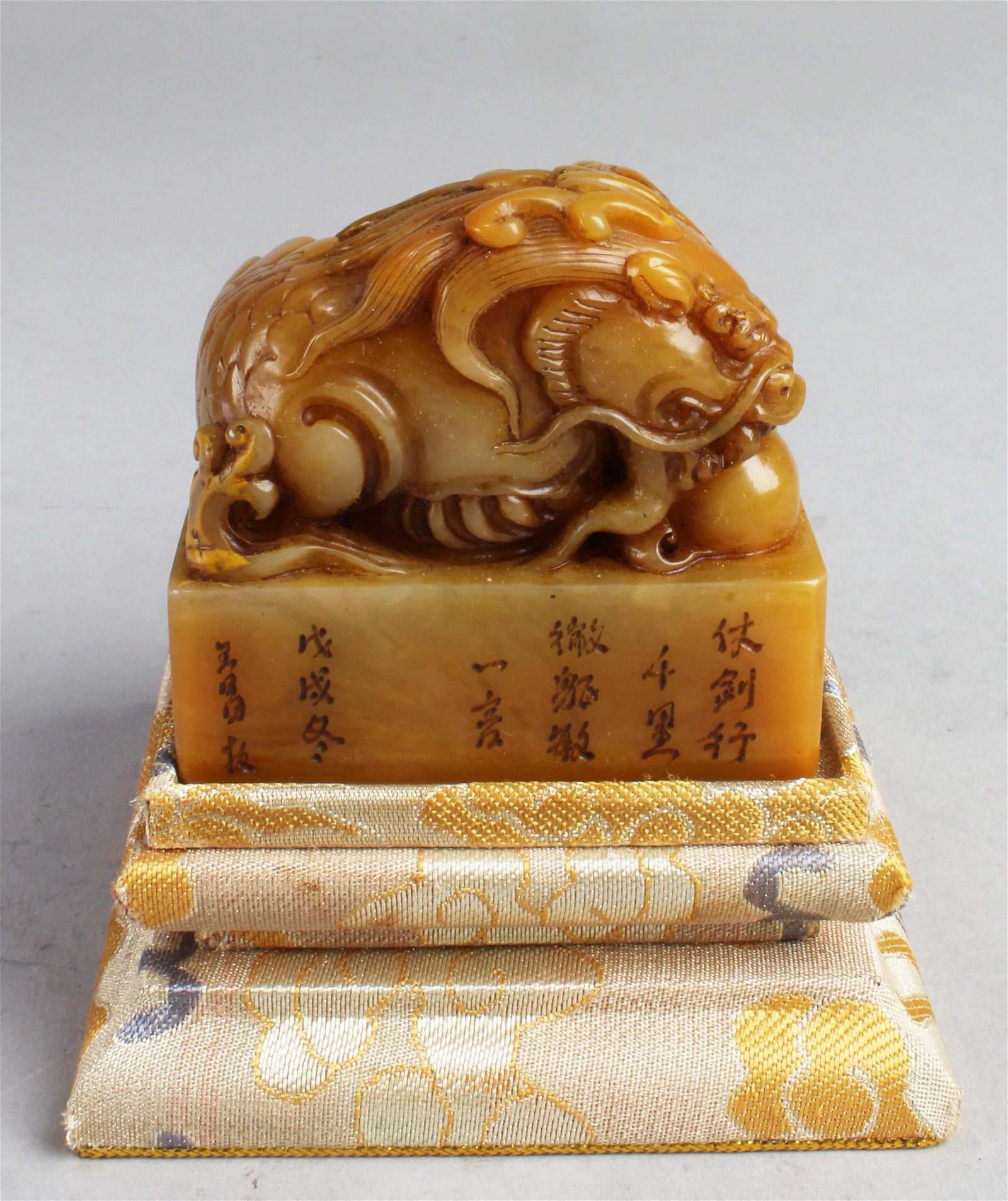 Chinese Soapstone Square Seal with Base