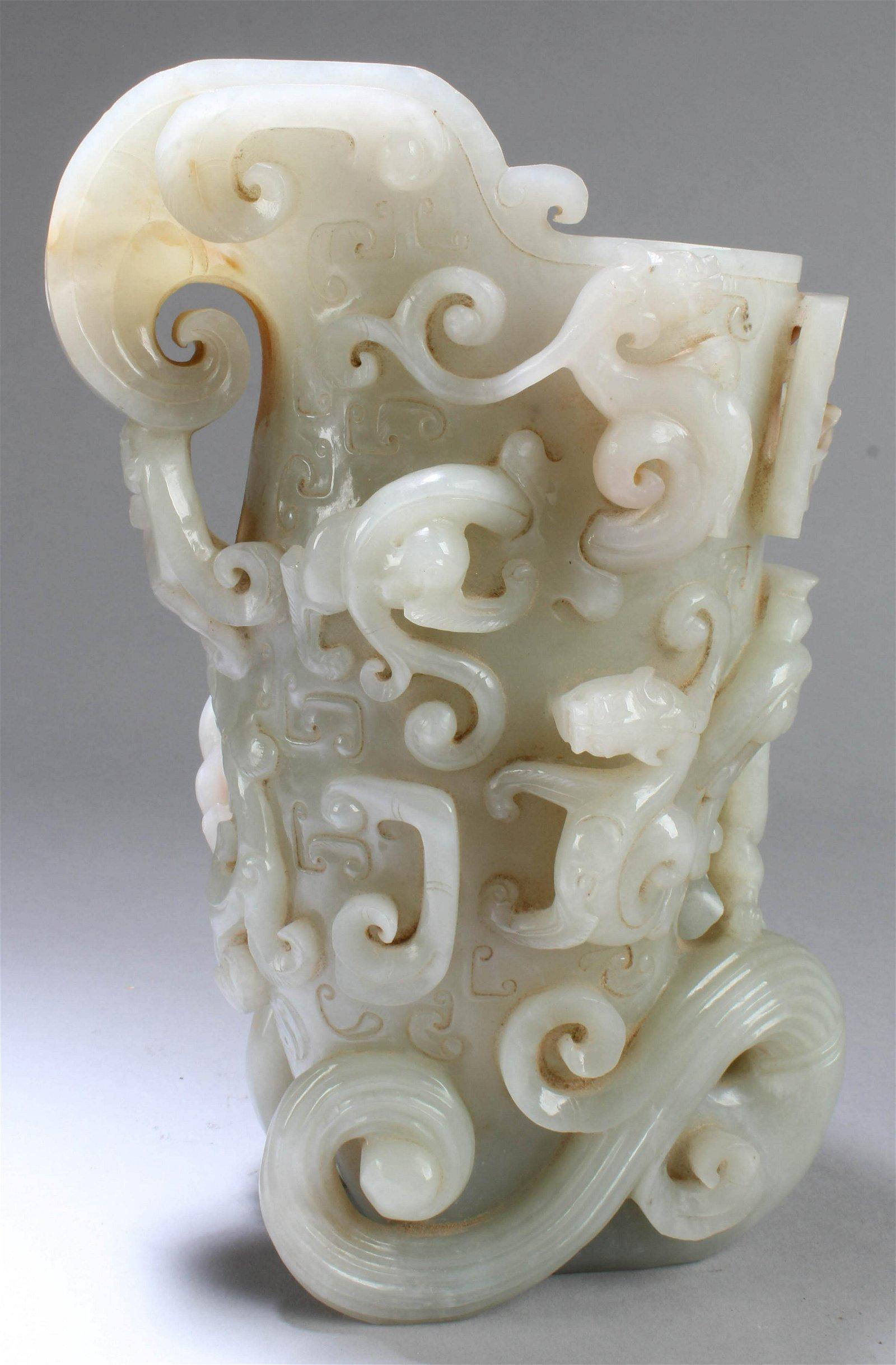 Chinese Carved Jade Vase