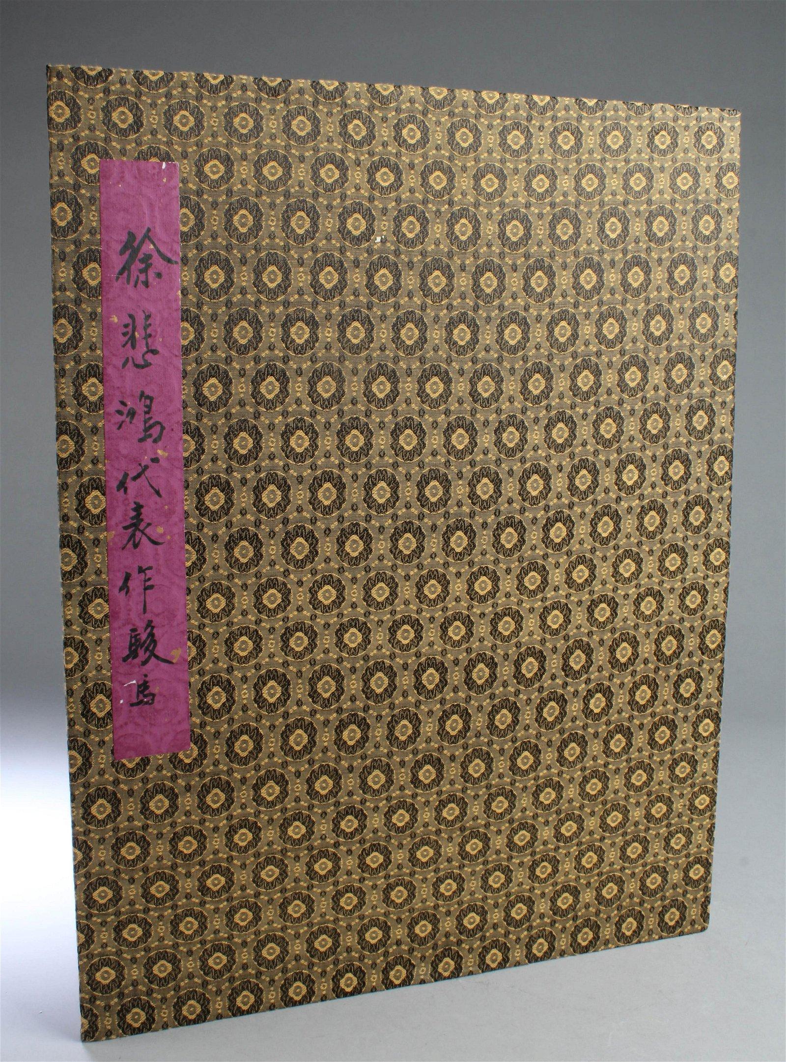 Chinese Painting Book Album
