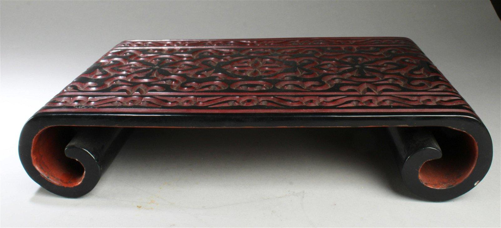 A Cinnabar Lacquer Rectangular Stand