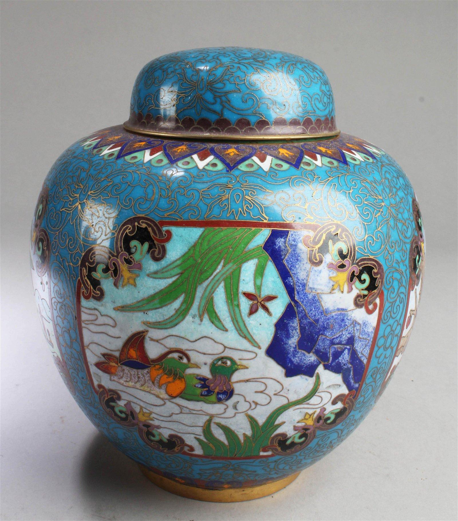 Antique Chinese Cloisonne Jar