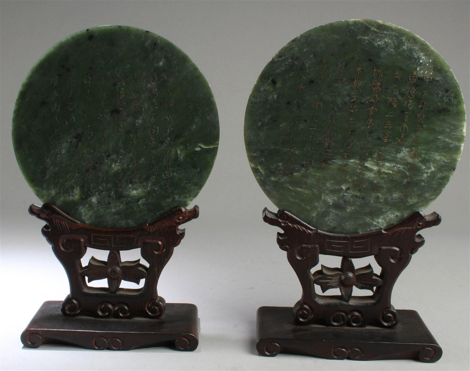 A Pair of Antique Chinese Spinach Jade Round Plague