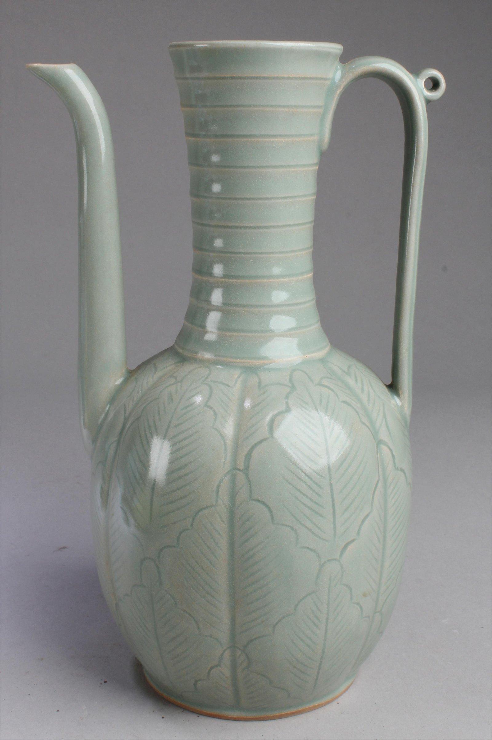 Chinese Porcelain Ewer