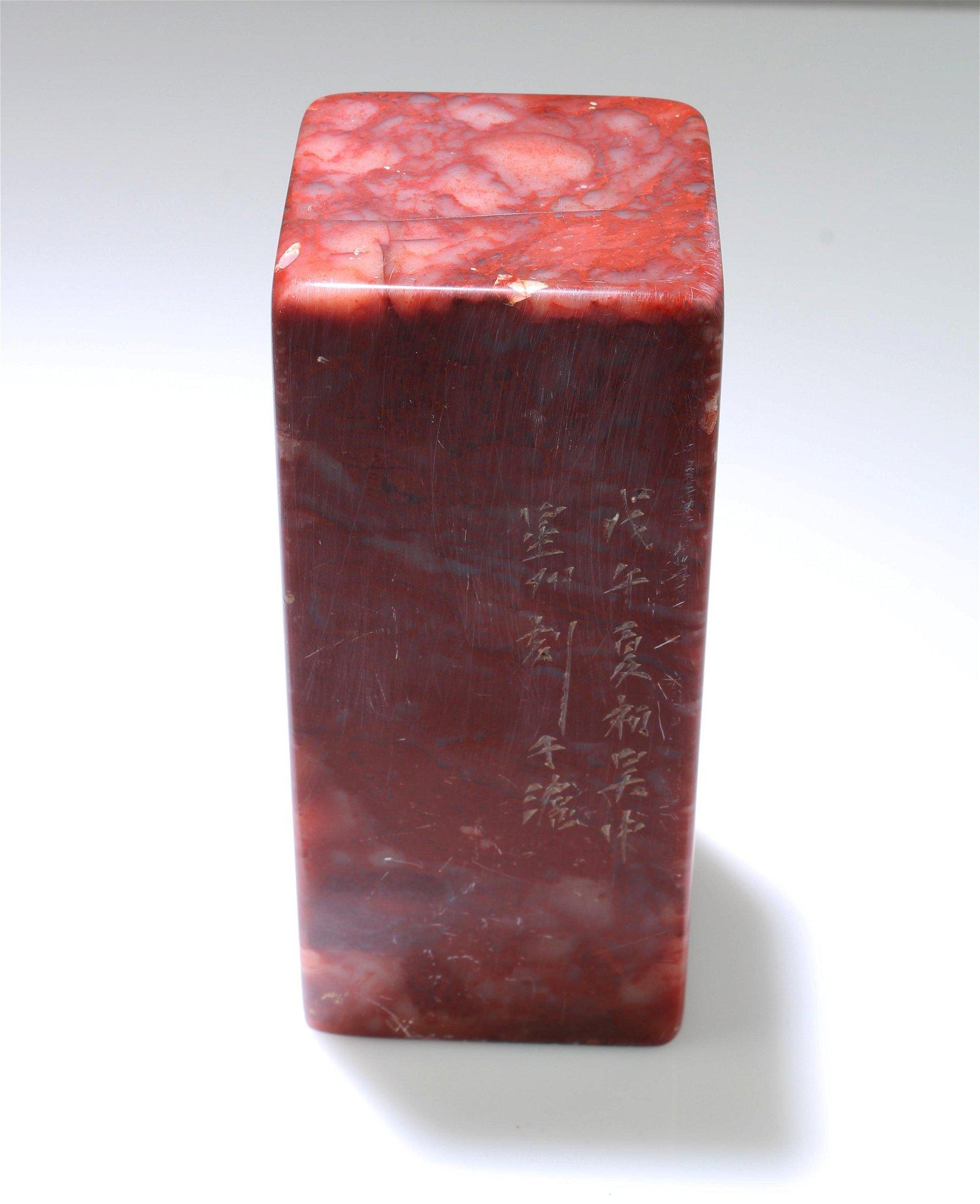 A Soapstone Seal