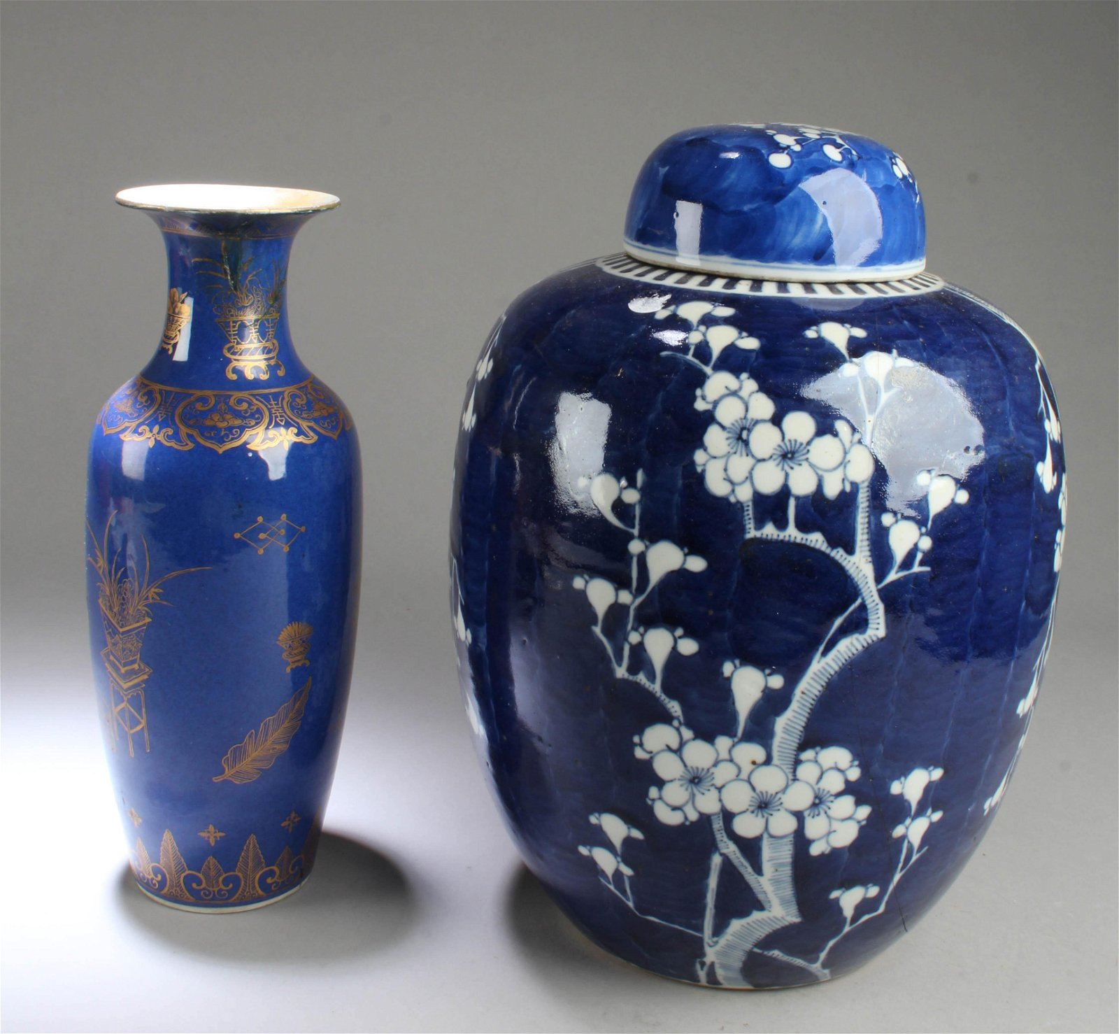 A Group of Two Chinese Porcelain Vases & Jar