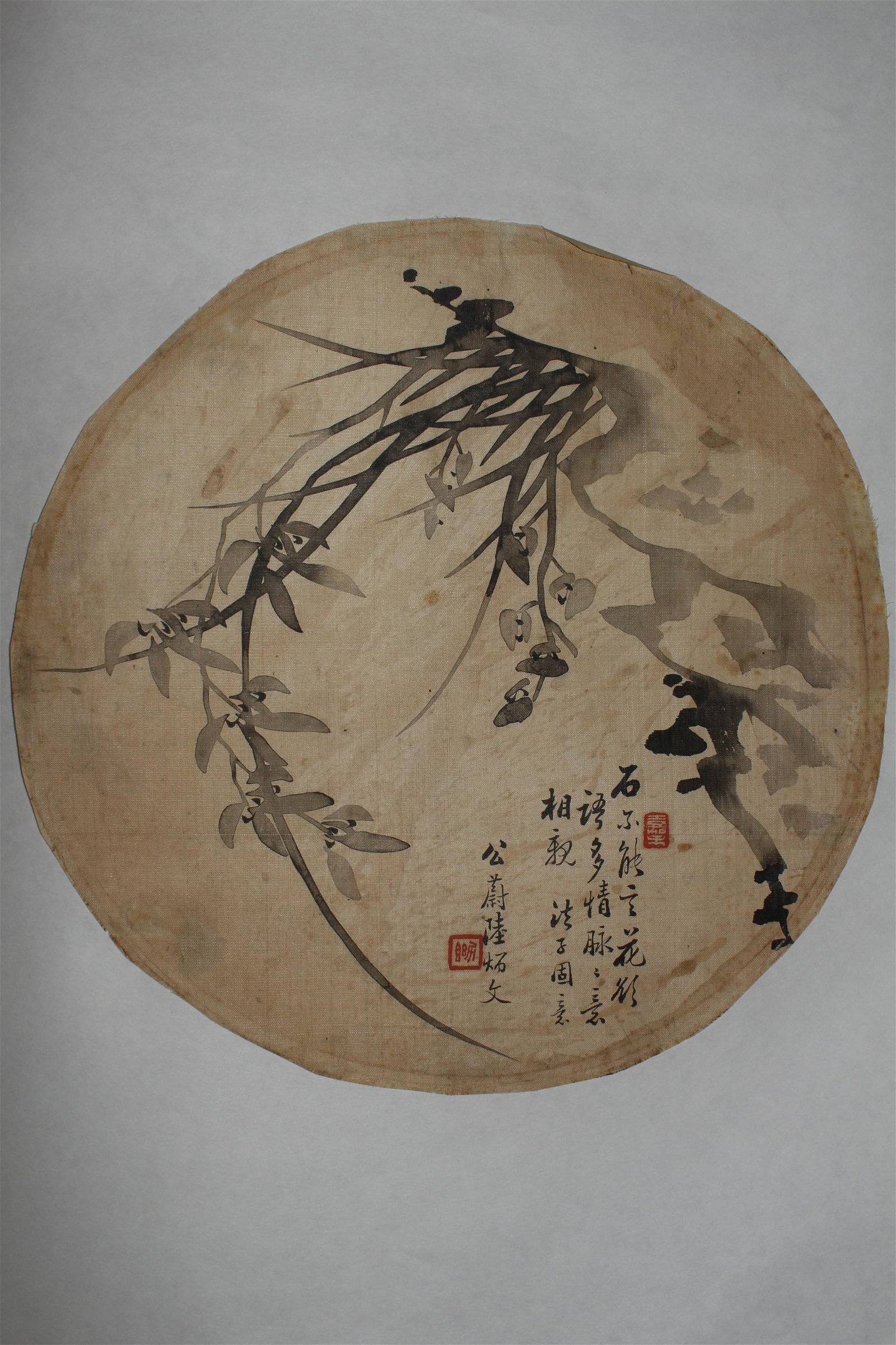 Antique chinese Round Painting on Silk