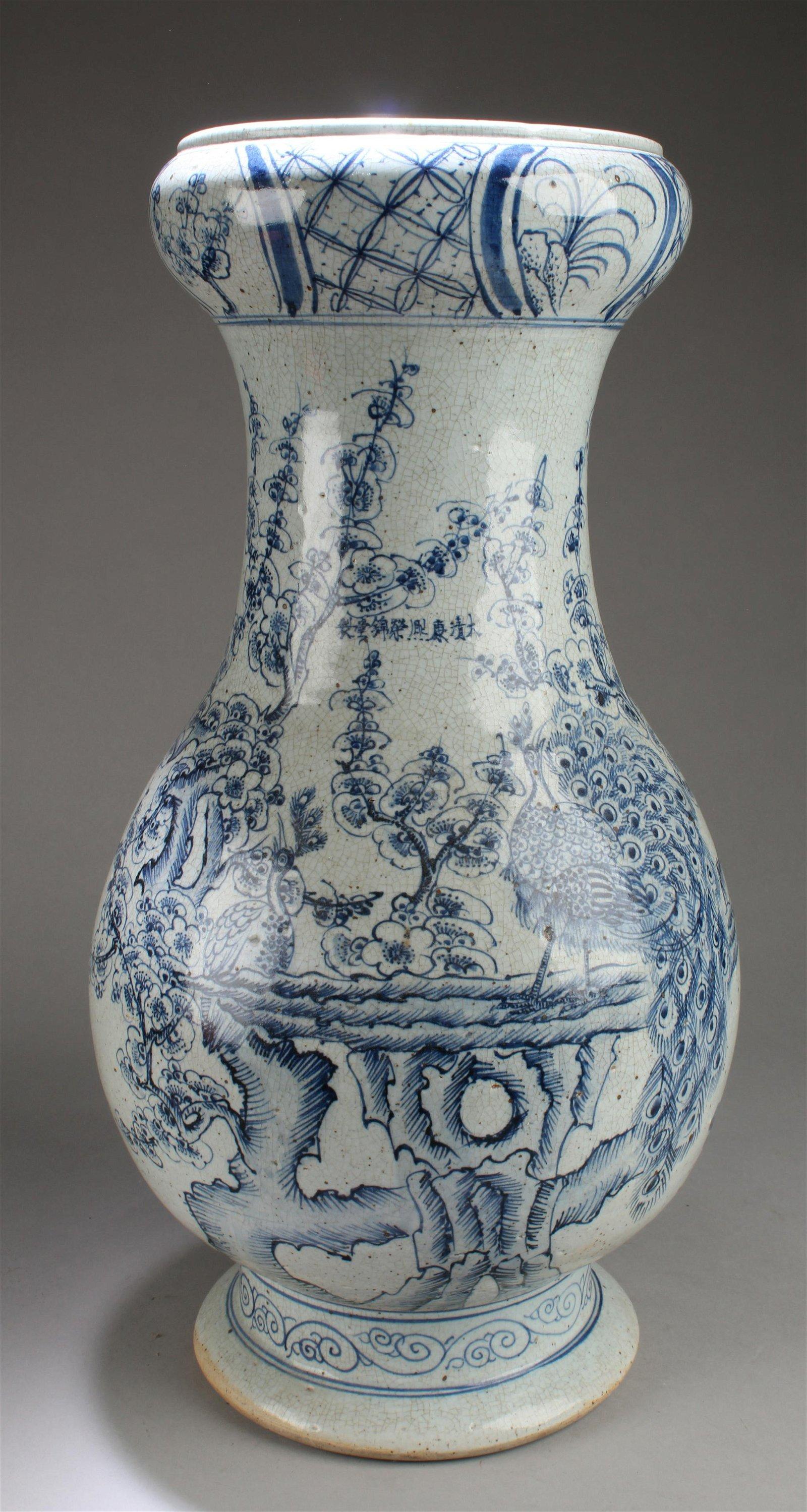 Chinese Crackleware Blue & White Porcelain Vase