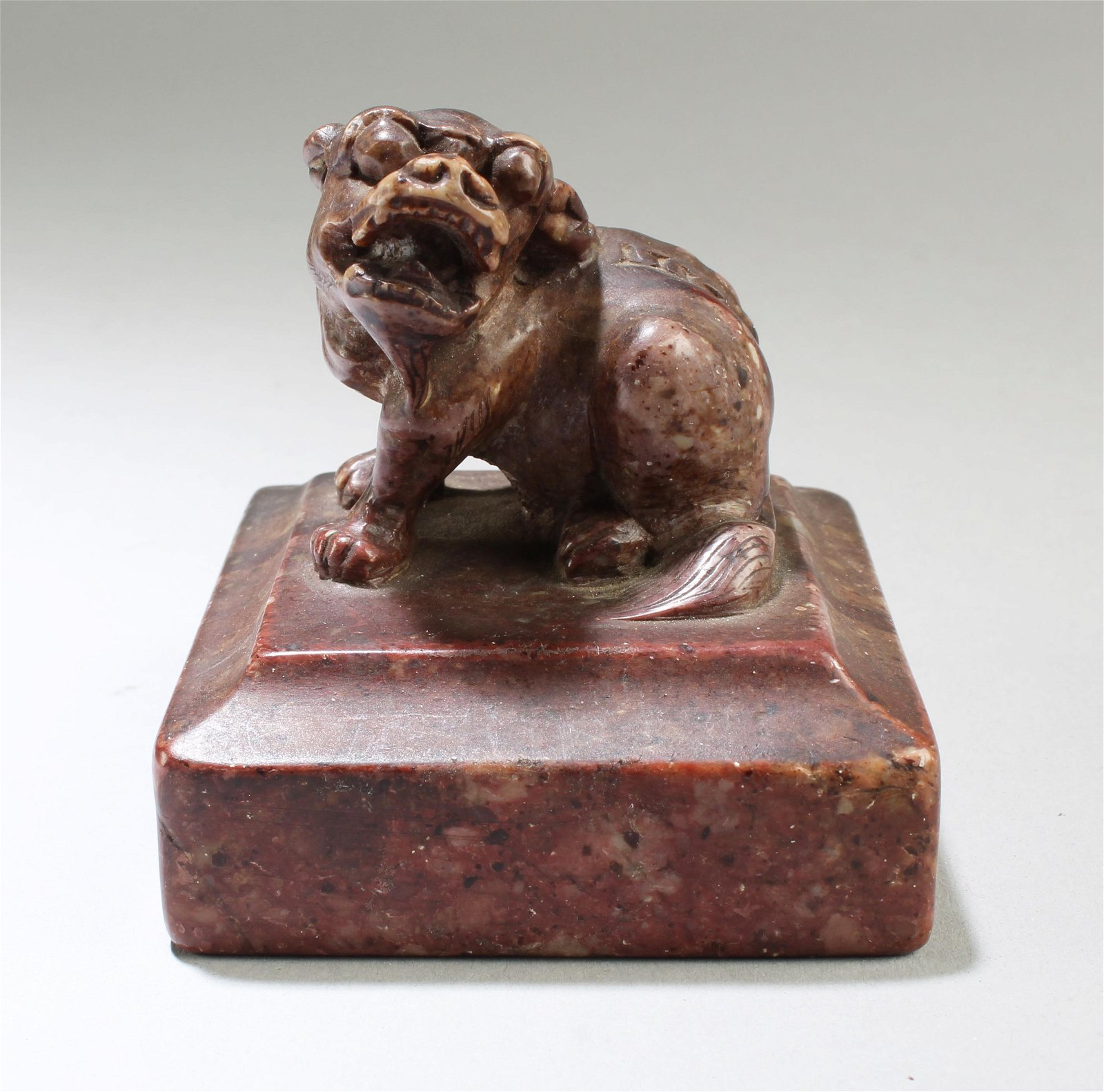 Chinese Antique Square Shaped Stone Seal