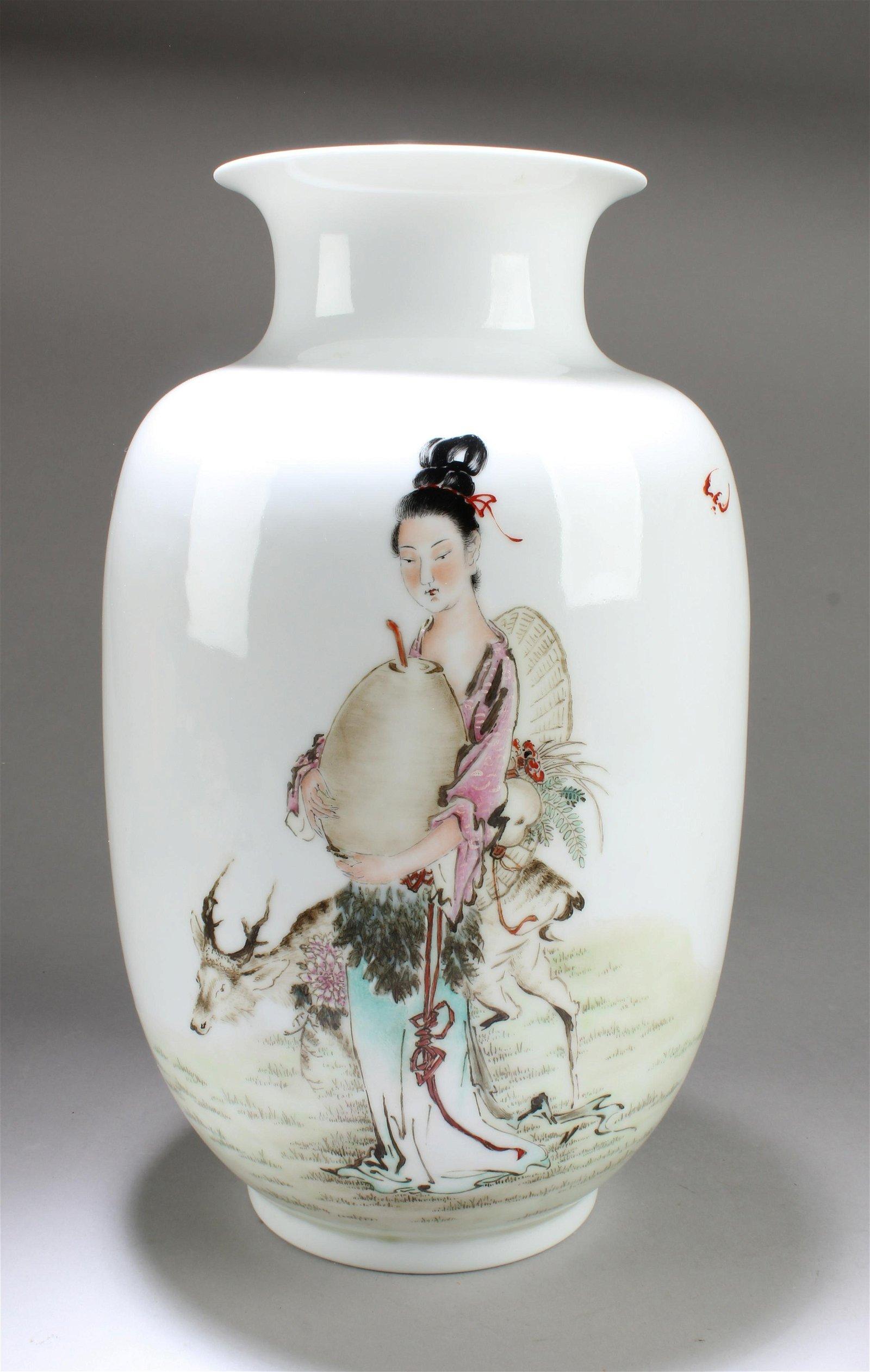 Chinese Fencai Porcelain Vase