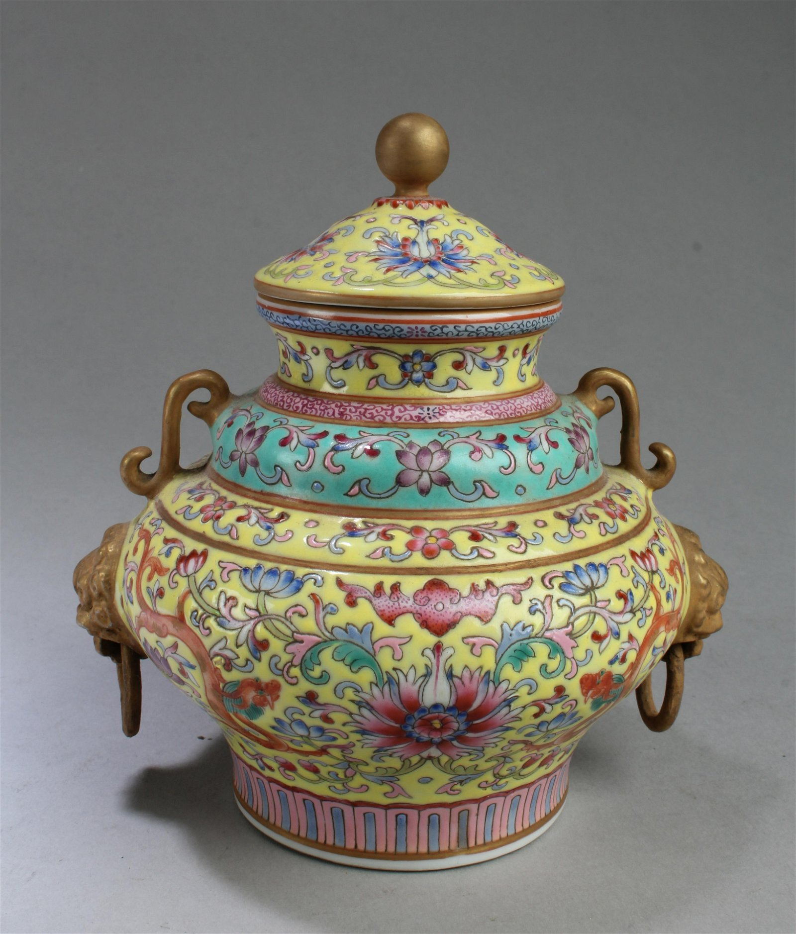 Chinese Famille Jaune Porcelain Jar With Lid