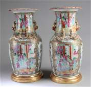 A Pair of Antique Chinese Famille Rose  Porcelain Vases