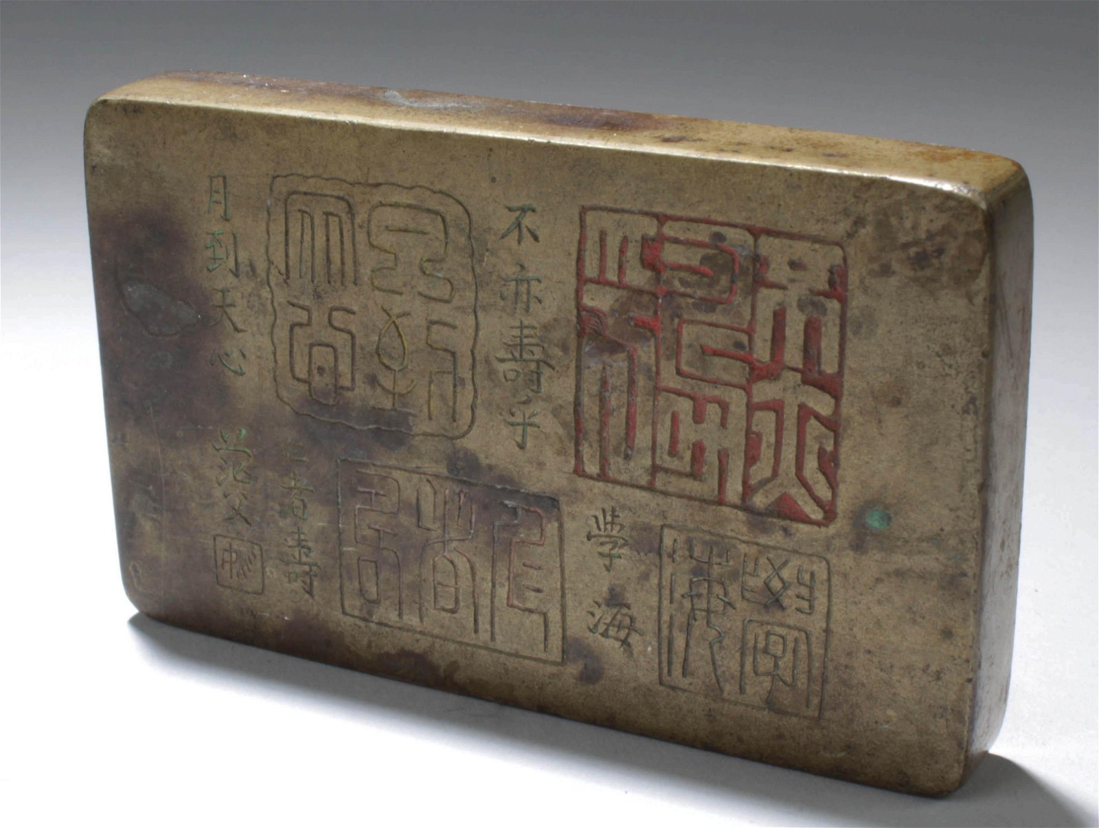 Antique Chinese Bronze Box Lid Cover