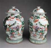 A Pair of Famille Verte Porcelain Jars with Lid